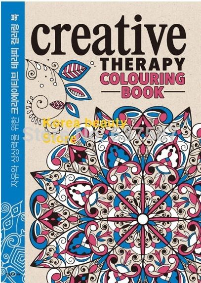 Find More Books Information About Anti Stress Coloring Book Name The Creative Therapy For Adults Livre Coloriage Adult