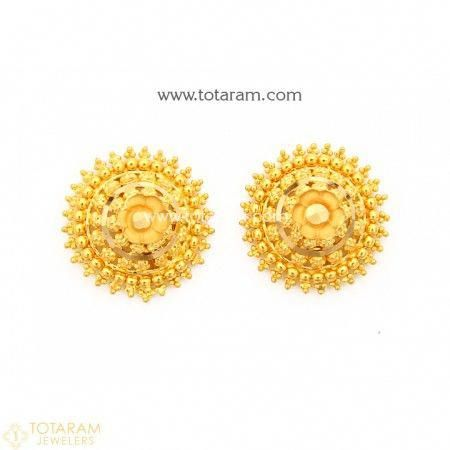 35ce38299 22K Gold Earrings for Women - 235-GER7885 - Buy this Latest Indian Gold  Jewelry Design in 5.200 Grams for a low price of $351.00 #indiangoldjewelry