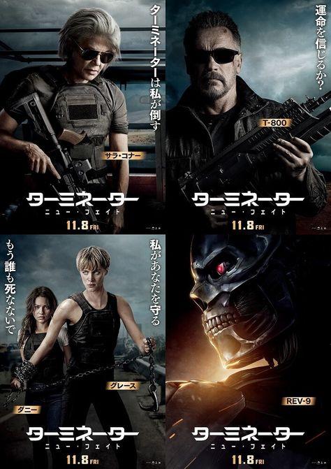 『ターミネーター:ニュー・フェイト』キャラクターポスター4枚が一挙公開 ─ T-800&サラ・コナー、銃とサングラス姿で再び登場 | THE RIVER
