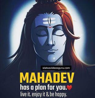 Más de 100 mejores citas y estado de Lord Shiva in 2020 | Lord shiva,  Mahadev quotes, Shiva