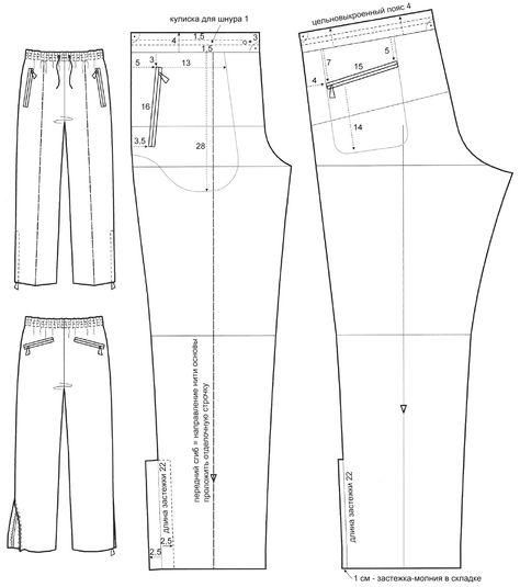 Выкройка мужских спортивных брюк