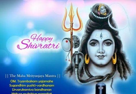 Pin By Chitra On Festivals Maha Shivaratri Wishes Happy Maha