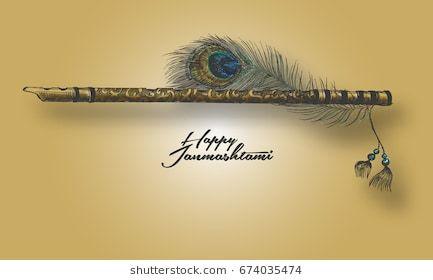 Krishna Flute Stock Vector Illustration And Royalty Free Krishna Flute  Clipart
