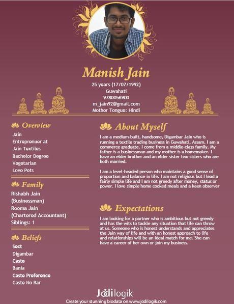 Jain Marriage Biodata Samples for Men and Women in 2020