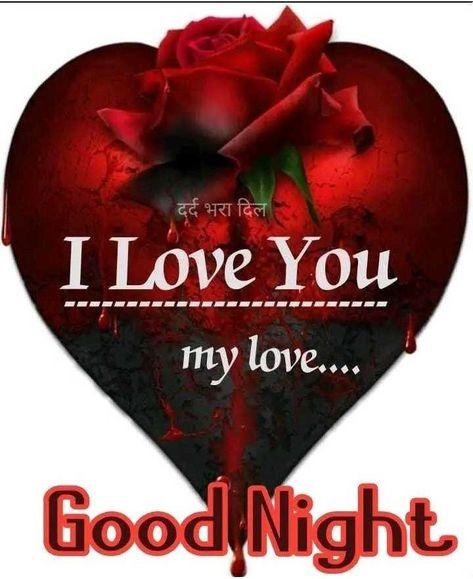 My Love Daizo💗💖👫 Good Night, Darling🌙⭐