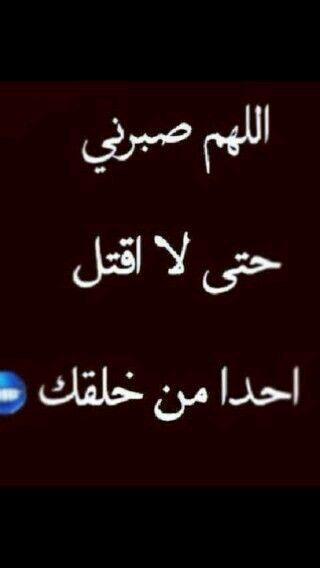 Danah Arabic Jokes Happy Life Arabic Words