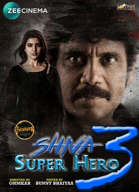 Shiva The Superhero 3 Raju Gari Gadhi 2 2018 Hindi Dubbed 2018