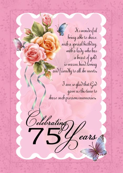 75th Birthday Greeting Card Roses And Butterflies 75th Card Ad Ad Greeting Birthday B Old Birthday Cards Old Greeting Cards 60th Birthday Greetings