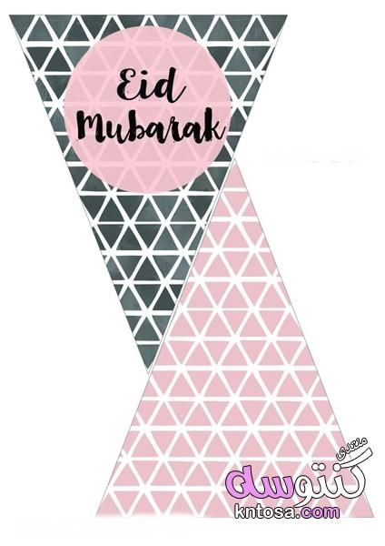 سكرابز عيد سعيد كروت عيدية جاهزة للطباعة ملصقات لتزين هدايا عيد الفطر2019 اشكال سكرابز عيديات Kntosa Com 31 19 155 Eid Gifts Eid Gifts