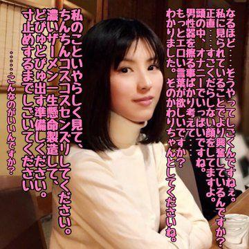 Twitter 文字 コラ
