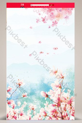Beautiful And Fresh Floral Home Background Backgrounds Psd Free Download Pikbest Floral Poster Background Floral