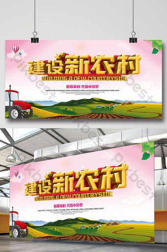Construction Of New Rural Publicity Also Poster Board Dm Single