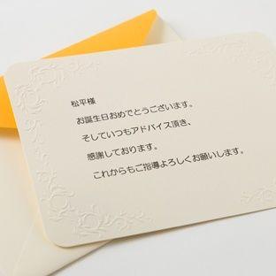 誕生日メッセージ文例集 プレゼントにはメッセージカードもあわせて贈ろう 2020 バースデー メッセージ 誕生日 メッセージ
