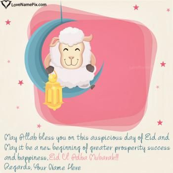Eid Ul Adha Wishes Quotes Images With Name Best Eid Mubarak