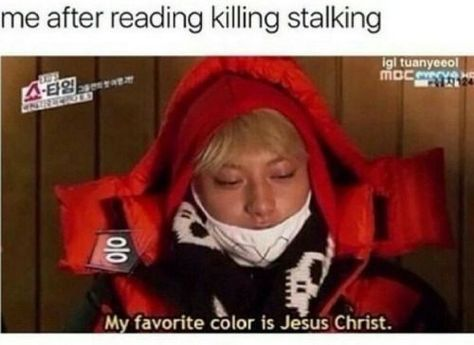 Killing Stalking is a Korean Manhwa from Koogi. Most of the jokes in … Stalking Funny, Killing Stalking Memes, Manga Anime, Anime Meme, Funny Images, Funny Photos, Manhwa, My Favorite Color, My Favorite Things