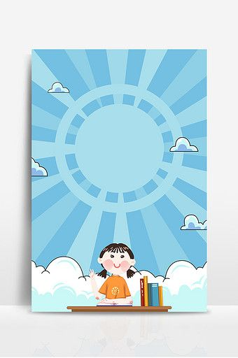 Cartoon Hand Drawn Education College Entrance Examination Advertising Poster Background Image Pikbest Ba Advertising Poster Background Images How To Draw Hands