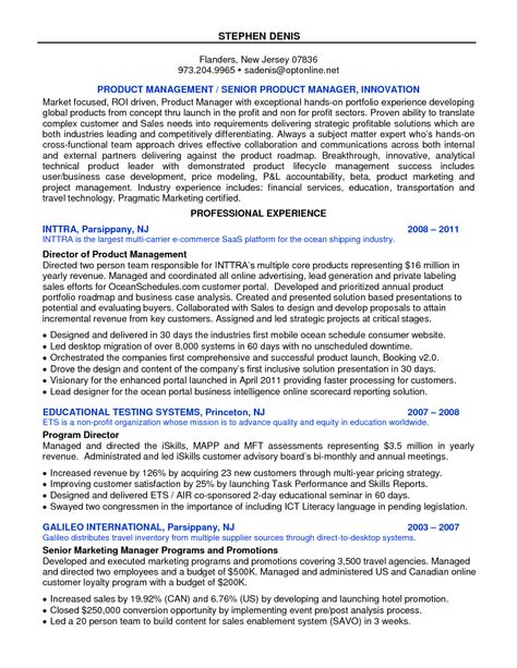 11 Print Production Manager Resume Riez Sample Resumes Riez - mall security guard sample resume