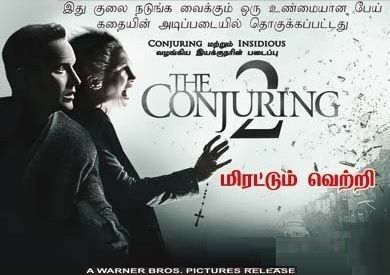 The Conjuring 2 (2016) Tamil Dubbed Movie HD 720p Watch