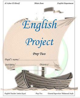 نماذج مشروع البحث في اللغه الانجليزيه للصف الاول و الثاني الاعدادي 2020 English Projects Place Card Holders Projects