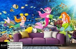 ورق جدران 3d لغرف الاطفال المجموعة 11 Wallpaper Kids Room Wallpaper Prints