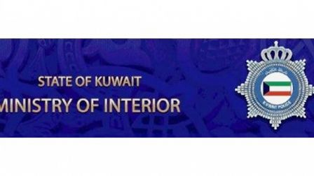 Government of Kuwait issued a decree granting a general