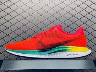 elige mejor calzado zapatos de separación Buy Mens Nike Zoom Pegasus 35 Turbo Black Red Gold Running Shoes ...