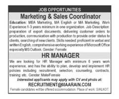 HR Manager Job In Rawalpindi Apply Now please | JOBS IN