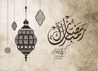 صور رمضان 2021 بطاقات تهنئة لشهر رمضان المبارك Name Design Art Vector Business Card Ramadan Kareem