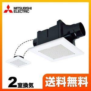 浴室換気扇 浴室 トイレ 洗面所用 三菱 Vd 10zfc10 天井埋込形換気扇