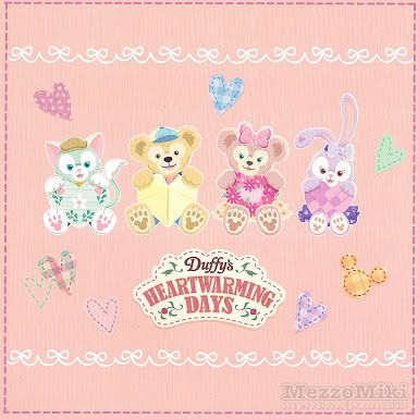 Duffy Friends ディズニー イラスト メッセージカード 手作り 幼稚園 ツムツム イラスト