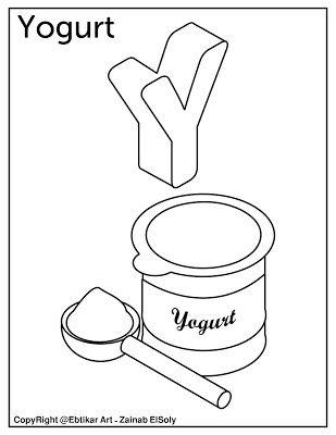 Yogurt Abc Coloring Pages Alphabet Coloring Pages Abc Coloring