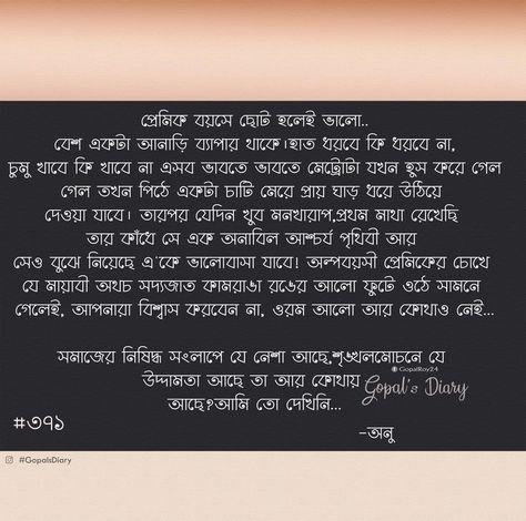 Bangla quotes ideas in 2021 | Bangla Typography, Bengali Articles, Bangla aesthetic, Bangla calligraphy, Bangla design, typography quotes, positive quotes, #gopals_diary #kolkata #quotesaboutlife #quotesaesthetic #buddhaquotes #quotesaboutlife #quotesaesthetic #sadenglishquotes #astheticbangla #dhaka #dhakagram