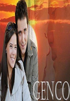 Adini Sen Koy Son Bolum Tek Parca Genco Tum Bolumleri Izle American Tv Shows Favorite Tv Shows Tv Shows