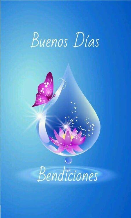 Buenos Dias Mensajes De Buenos Dias Saludos De Buenos Dias