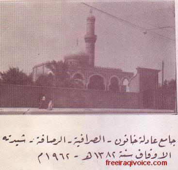 Epingle Par Hassanein Almamori Sur King Faisal