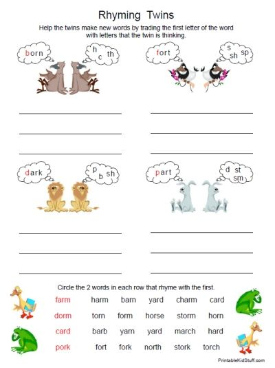 R-controlled Vowels: printable Phonics \u0026 Reading worksheet packet | Kool Skool I-D-uhs | Pinterest | Reading worksheets Worksheets and Phonics