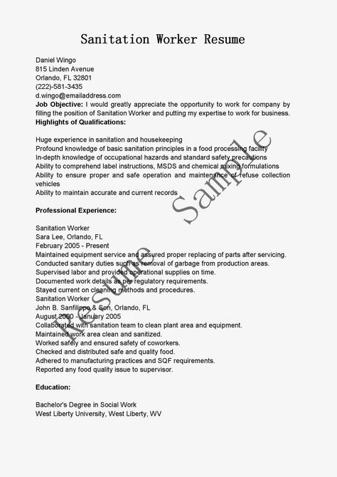 work objective job for administrative assistant template resume - social worker resume
