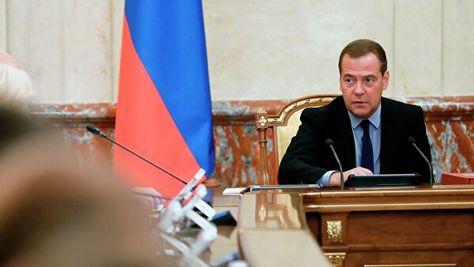 Медведев отметил проблему актуальности научных журналов