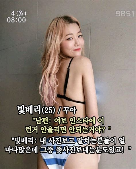 연예인 자막합성 pinterest.co.kr