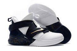 Nike LeBron Soldier 12 Frauen Basketball-Schuhe Weiß ...