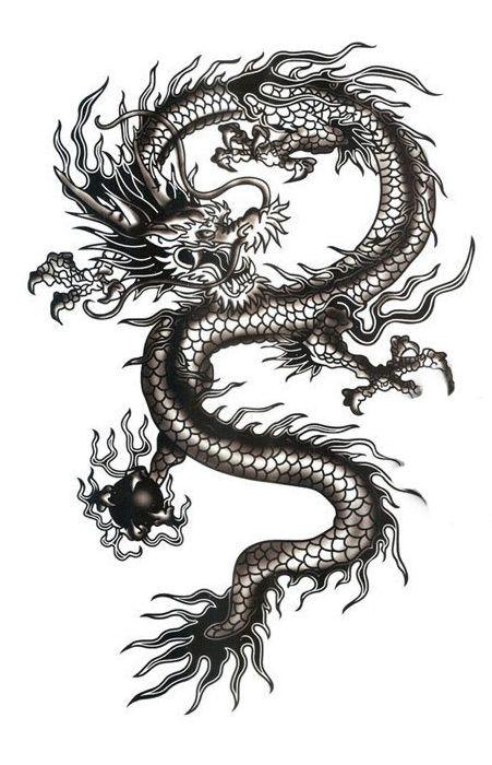 Chinese Dragon Png By Znaiguang On Deviantart Dragon Tattoos For Men Dragon Tattoo Tribal Dragon Tattoos