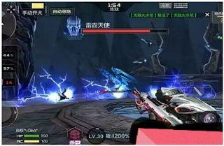 Cf Mobile Trung Quốc Lam Sao Vượt Qua Boss Sấm Tạp Chi Game