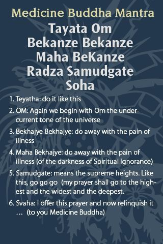 13++ Tibetan buddhist mantras and their meanings ideas