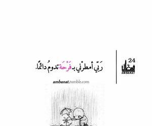 ٢ رمضان Ambanat Discovered By Ambanat On We Heart It Ramadan Quotes Ramadan Images Ramadan Prayer