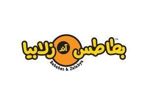 تعلن المصرية الكندية للأغذية و المشروبات بطاطس أند زلابيا وظائف شاغرة School Logos Cal Logo Logos