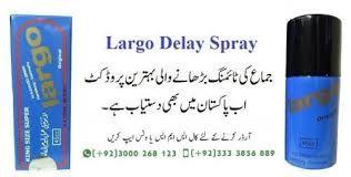 Largo Delay Spray Largo Delay Spray Available In Pakistan Largo