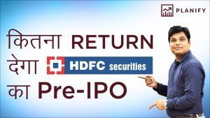 Hdfc Securities Ipo In 2020 Financial Services Financial Security