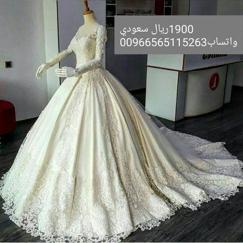 اجمل فساتين الزفاف والسهرة بخامات ممتازة وسعر مغري عند متجر توفا للطلب ومزيد من التفاصيل كيفية القياس والد A Line Wedding Dress Mermaid Wedding Dress Dresses