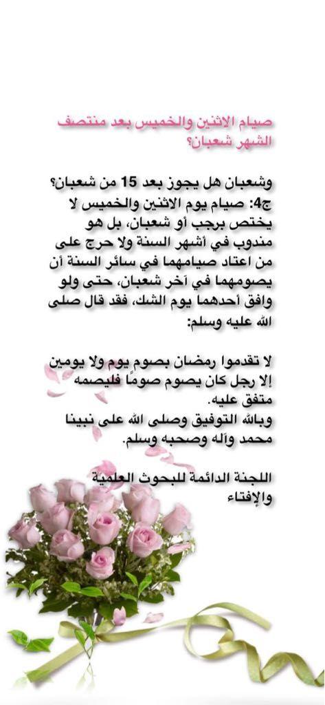 Islamicquotes Top Sukurallahim Shaaban Ramadan Muslimahs Correctingsome Muslimah Mistakes Muslimahs الايمان Islamic Quotes Ramadan Muslimah