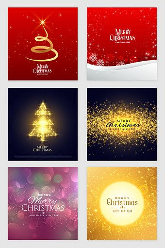 Creative Christmas Light Effect Vector Png Images Ai Free Download Pikbest Creative Christmas Christmas Lights Christmas